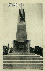 Spomenik na Kosovu posvećen Kosovskoj bitci