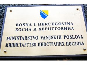 Ministarstvo inostranih poslova BiH (Foto: mvp.gov.ba)