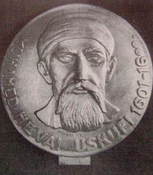 Мухамед Хеваји Ускјуфи (Извор: bs.wikipedia.org)