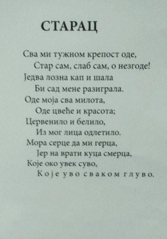 Pjesme Save Mrkalja