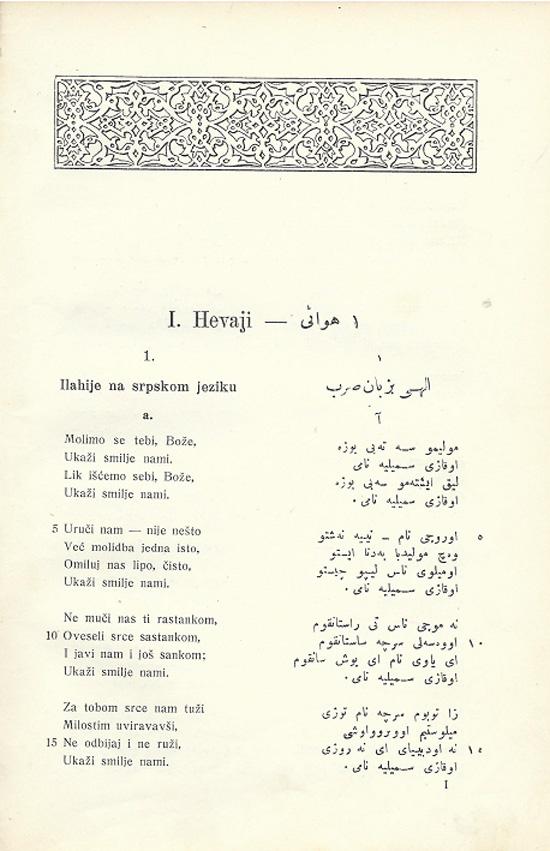 Iz knjige objavljene 1912.