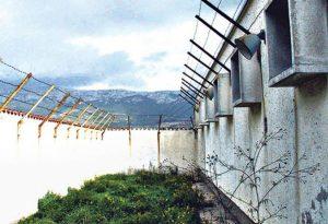 Zatvor Lora kod Splita