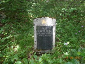 Spomenik Radi Lastavici na mjestu na kojem je ubijen