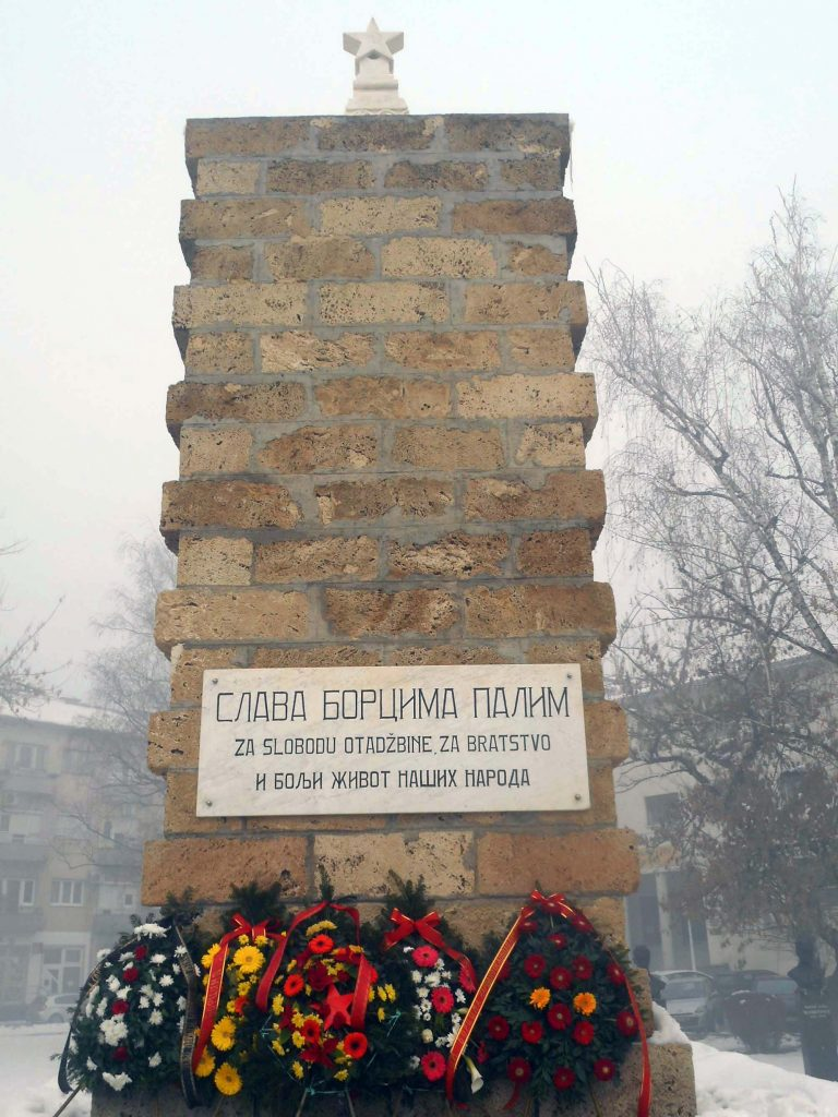 BANjALUKA, 21. DECEMBRA /FOTO: SRNA/ - Spomenik Palim borcima u Banjaluci.