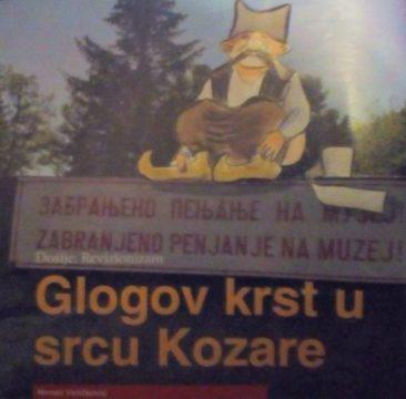 Naslovna slika za tekst Nenada Veličkovića