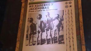 Izložba o Jasenovcu u UN (Foto: Tanjug/N1)