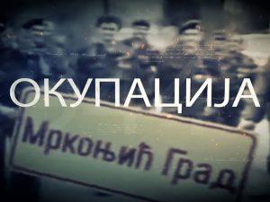 Јужни потез - филм Милана Петковића