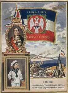 Podarivanje jugoslovenskih zastava 1930.