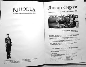 """Prve stranice knjige """"Logor smrti"""" (Foto M. Mijatović)"""