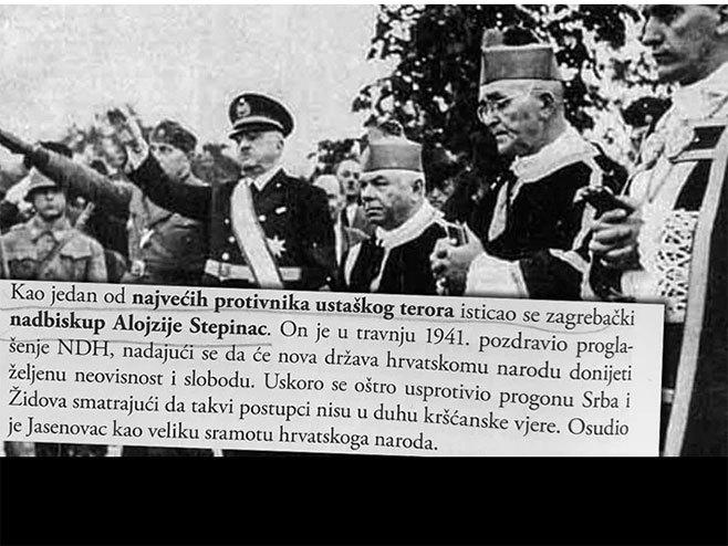 Dio teksta iz hrvatskog udžbenika za osmi razred (foto: Wikipedia/Index)