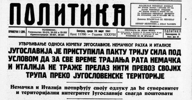 Politika 26. mart 1941.
