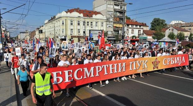 Ilustracija / Foto N. Skenderija