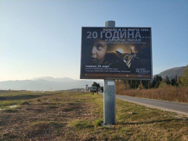Bilbordi na Primorju