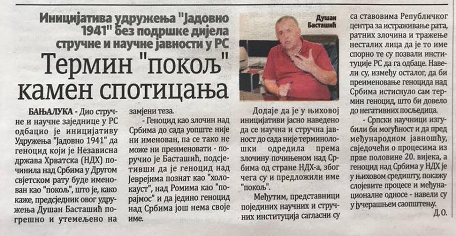 Prilog objavljen u Glasu Srpske 25.04.2019.