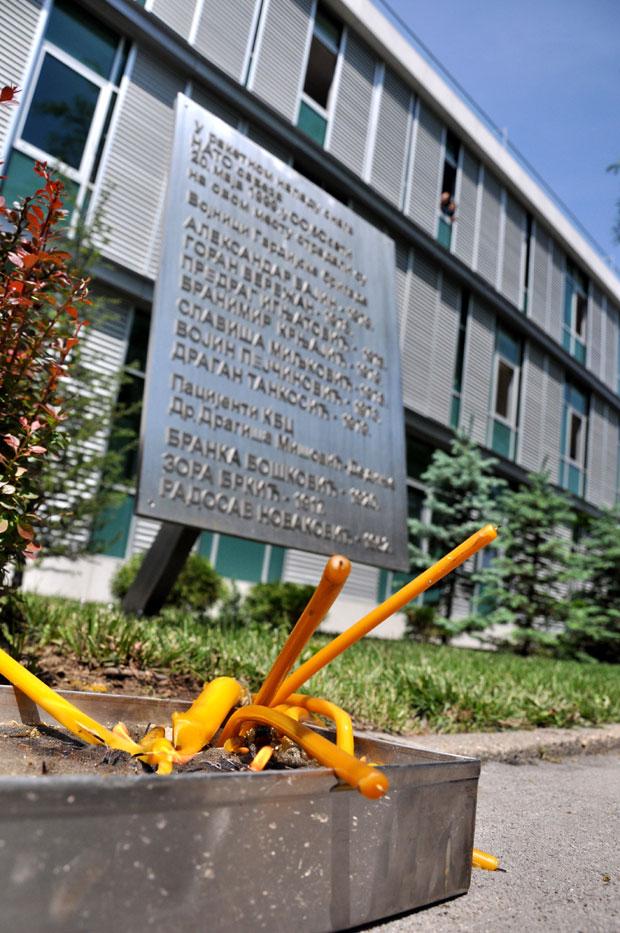 Spomen-obeležje u znak sećanja na stradale