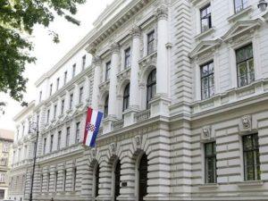 Жупанијски суд у Загребу (Фото:faH)