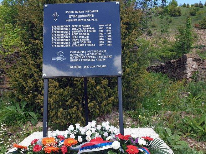 Goražde-spomen-obilježje porodice Vukašinović