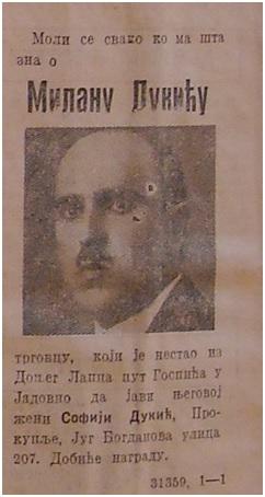 """""""Novo vreme"""", Beograd, 1. juli 1942. str. 6: traži se informacija o Milanu Dukiću"""