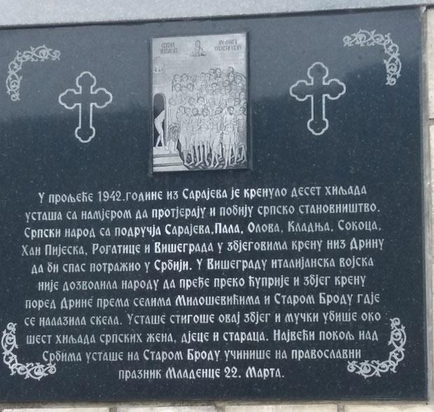 Višegrad, Stari Brod, sećanje na srpske žrtve