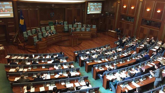 Skupština tzv. Kosova (Izvor: N1)