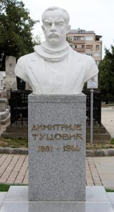 Foto N. Marjanović