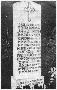 Споменик Јандрићима