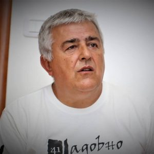Dr Dušan J. Bastašić