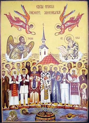Ikona iz Manastira Jasenovac